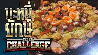 The Ska Challenge EP.3 race noodles giant (Teo new cars).