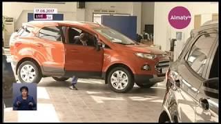 В Казахстане наблюдается высокий рост продаж автомобилей (17.08.17)