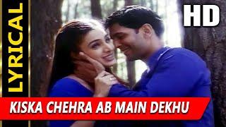 Kiska Chehra Ab Main Dekhu With Lyrics|Jagjit Singh,Alka