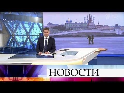 Выпуск новостей в 09:00 от 04.12.2019
