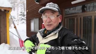 フロンティア~雪かきレクチャー編~
