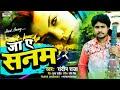 भोजपुरी आर्केस्ट्रा विडियो 2020 ।। Bhojpuri arkestra video 2020 / Sandeep Raja