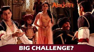 Aladdin Naam Tho Suna Hoga, New Twist Aladdin Season 2, Aladdin