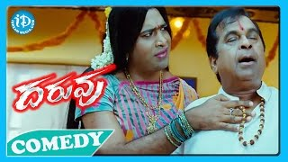 Brahmi Vennela Kishore Ravi Teja Best Comedy Scene  Daruvu Movie