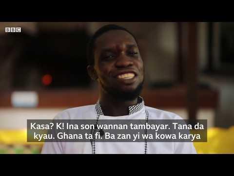 Matan Ghana sun fi na Najeriya iya soyayya a cewar wani dan Najeriya