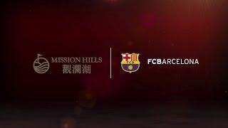 Mission Hills & FC Barcelona 2017