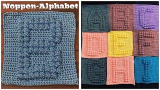 --- B --- | Alphabet Noppen häkeln | Schritt für Schritt | Anleitung | Babydecke | Babynamen | DIY