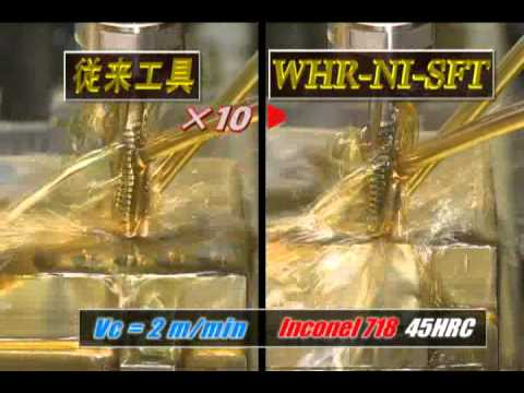 鎳基耐熱合金加工用高速鋼絲攻WHR-NI-SFT/WHR-NI-POT