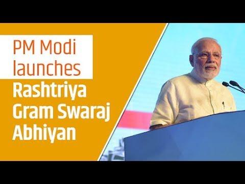 PM Modi launches Rashtriya Gram Swaraj Abhiyan and Distribute Awards on National Panchayati Raj Day