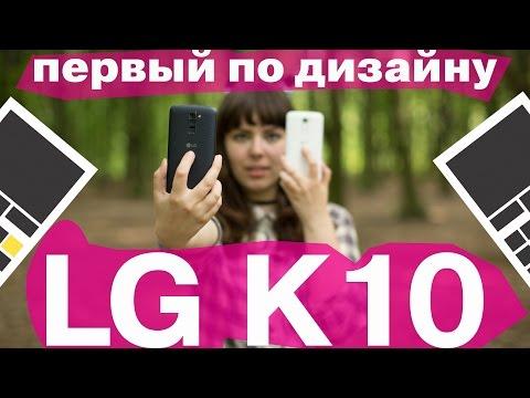 Аксессуары и чехлы для lg k10 k410/k430ds по самым низким ценам, чехол на лджи к10 с доставкой по украине. Акции и скидки на защитные пленки,