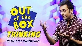 Out of the Box Thinking - By Sandeep Maheshwari I Hindi