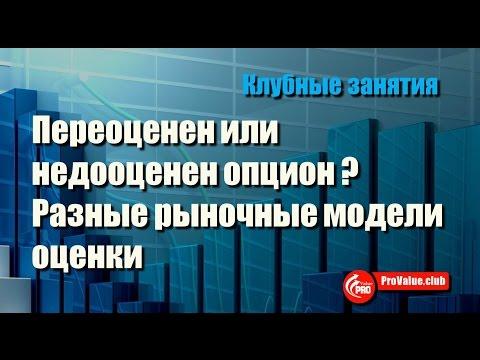 Стратегия торговли по тренду бинарные опционы видео