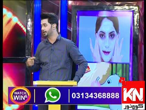 Watch and Win 08 November 2019 | Kohenoor News Pakistan