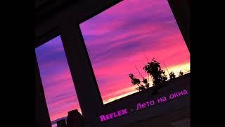 REFLEX -LETO NA OKNA (REMIX 2018 HQ)