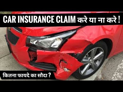 mp4 Car Insurance How To Claim, download Car Insurance How To Claim video klip Car Insurance How To Claim