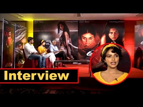 Aame Movie Team Interview