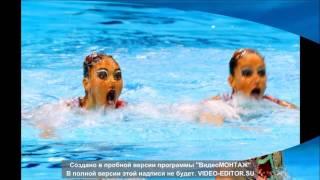 Спорт приколы, забавные стоп кадры синхронного плавания
