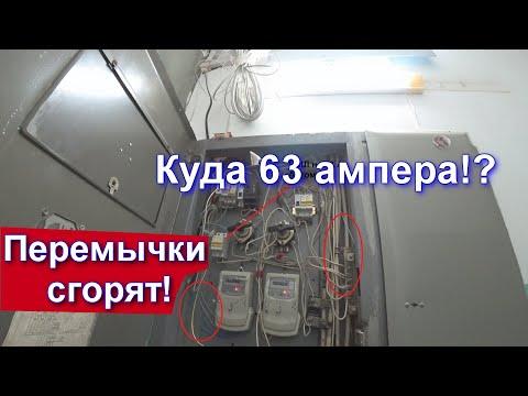 Вводной кабель в квартиру с этажного щита. Замена автоматов