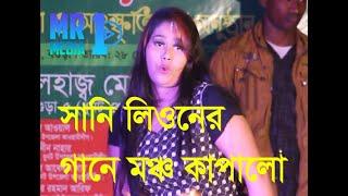 | Aaja Hug Me Full Song | Sunny Leone | Imaan Dol Jaayenge
