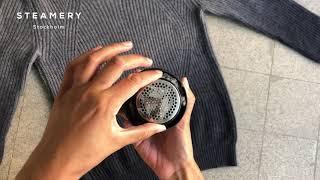STEAMERY Fabric Shaver 電動毛玉取り器 ハイパワーで生地を引っ張らない