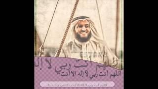 مشاري العفاسي - انشودة رحمن يارحمن 2012