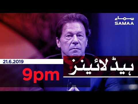 Samaa Headlines - 9PM -21 June 2019 (видео)