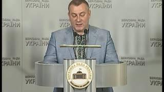 Андрій Шинькович. Законопроект про оренду землі