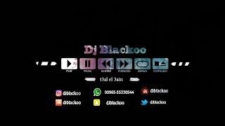 تحميل اغاني تعال العين & حبيب الروح - علي يوسف & هيثم يوسف ريمكس    Dj Blackoo MP3