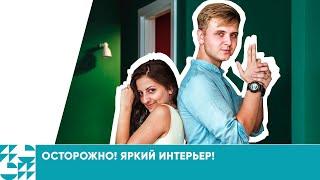 Отзыв ремонт квартир ИДЕЯ ПЛЮС - ЖК Водный