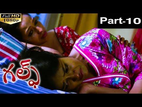 Gulf Telugu Movie Part 10/12 || #2019 Latest Movie Chatan,Dimple || Telugu Movie Talkies