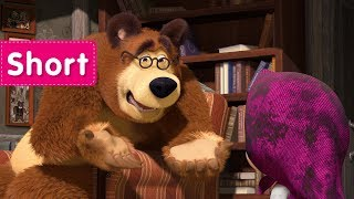 Masha and The Bear - Just shoot me! 🧦(I was playing...)