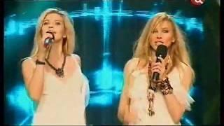 Золотой Состав REFLEX - Падали звёзды [2012!]