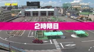 【Like A Wind】#397 大作流耐久道場㉕&NMB48 ひろりんの大型免許とったんで②