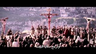 هل بصيت للصليب ترنيم ساتر ميخائيل كلمات ولحن جون لويس