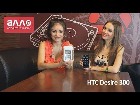 Видео-обзор смартфона HTC Desire 300