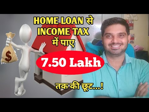 mp4 Lifestyle Tax Relief 2018, download Lifestyle Tax Relief 2018 video klip Lifestyle Tax Relief 2018