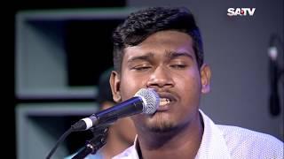 E Star EP 01 | Barir Pashe Modhu Moti | Charpoka Band | Eid Program On SATV