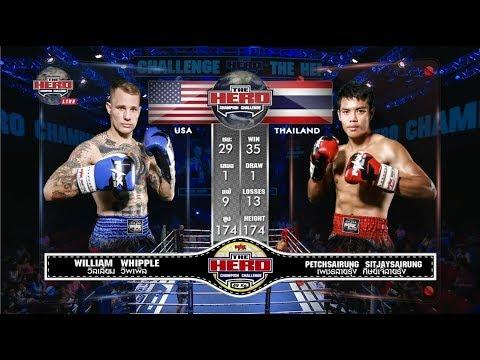 The Hero Champion Challenge ศึกมวยไทย 3 ยก ชกกระชากแชมป์   22 เม.ย.61 (FULL)
