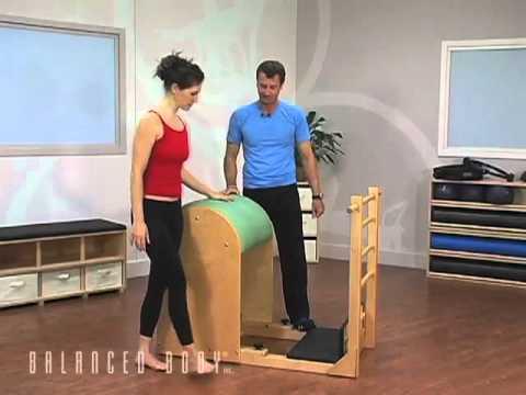 מתיחה וחיזוק על ה- Ladder Barrel