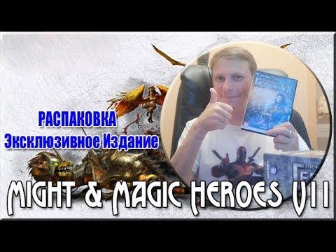 Игра герои меча и магии скачать через торрент