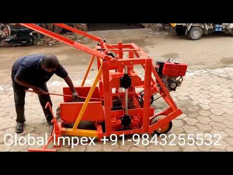 Global 430G Manual Block Making Machine
