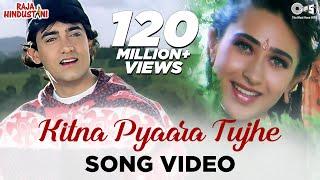 Kitna Pyaara Tujhe Rab Ne Banaya - Video Song | Raja Hindustani | Aamir Khan & Karishma Kapoor