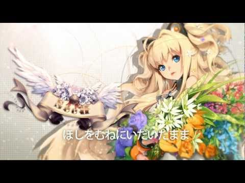[Korean Vocaloid] SeeU Japanese 2nd Demo song