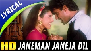 Janeman Janeja Dil Ne Di Ye Sada With Lyrics   - YouTube