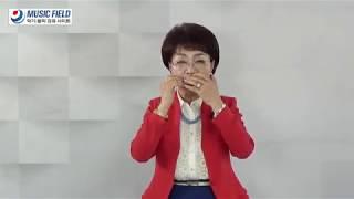 [뮤직필드] 한지희 선생님의 첨밀밀 (甛蜜蜜) 하모니카 연주 Tianmimi Played By Han Ji-Hee On Harmonica