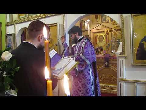 Александрийский белая церковь