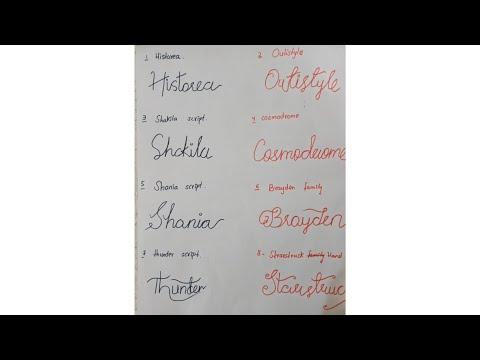 English Calligraphy part 1