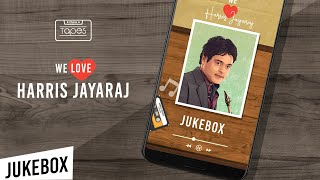 We Love Harris Jayaraj ❤️  | Audio Jukebox ???????? #WeLoveHarrisJayaraj #HBDHarrisJayaraj