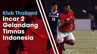 Klub Liga Thailand Incar Gelandang Timnas Indonesia Zulfiandi dan Bayu Pradana
