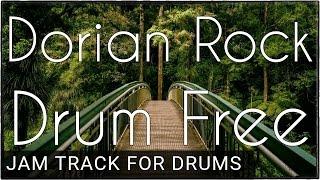 Drumless Backing Track Pumping Dorian Rock (100 BPM)